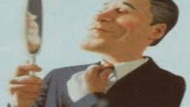 Photo of پاورپوینت مفهوم خودشیفتگی از دیدگاه فروید