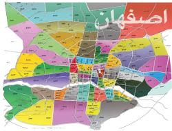 Photo of پاورپوینت آشنایی با محله های اصفهان