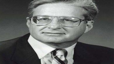 Photo of پاورپوینت دیدگاه شناختی دونالد مایکنبام