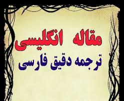 Photo of ترجمه مقاله اشعه ماورای بنفش و سلامت انسان